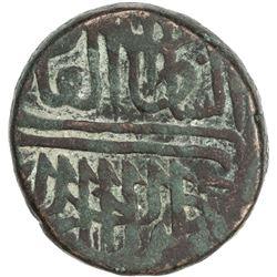 DELHI: Sher Shah, 1539-1545, AE paisa (20.27g), Qil'a Raisen, ND. VF