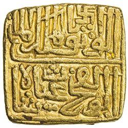 MALWA: Ghiyath Shah, 1469-1500, AR square tanka (10.87g), NM, AH883. VF