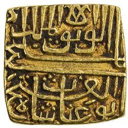 MALWA: Ghiyath Shah, 1469-1500, AV square tanka (10.97g), NM, AH903. EF