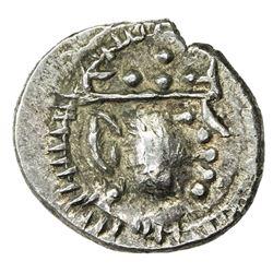 SIND: Yashaditya, ca. 7th century, AR damma (0.75g). EF