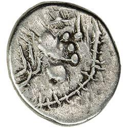 SIND: Prachandendra, ca. 7th century, AR damma (0.50g). VF