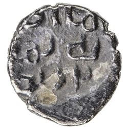 GOVERNORS OF SIND: Yamim b. Zayd, ca. 726-730, AR damma (0.41g). VF
