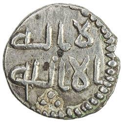 GOVERNORS OF SIND: al-Hakam b. 'Awana, ca. 730-740, AR damma (0.60g). VF-EF