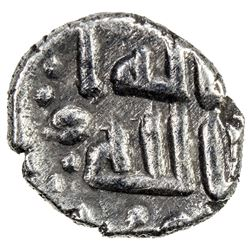 GOVERNORS OF SIND: 'Uyayna (b. Musa b. Ka'b), 758-760, AR damma (0.23g). VF