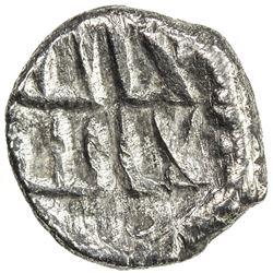 GOVERNORS OF SIND: 'Uyayna (b. Musa b. Ka'b), 758-760, AR damma (0.32g). F-VF