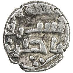 GOVERNORS OF SIND: Bishr (b. Da'ud), ca. 820-826, AR damma (0.59g). VF