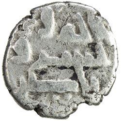 GOVERNORS OF SIND: Bishr (b. Da'ud), ca. 820-826, AR damma (0.54g). F