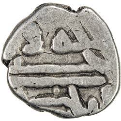 GOVERNORS OF SIND: Yahya, ca. 828-831 or slightly later, AR damma (0.59g). VG-F