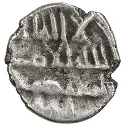 GOVERNORS OF SIND: 'Imran b. Musa, ca. 836-840, AR damma (0.49g), NM. VF