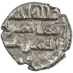 GOVERNORS OF SIND: al-Marhal, ca. 830s, AR damma (0.44g), NM. EF