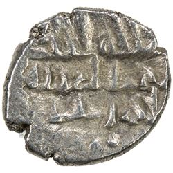 GOVERNORS OF SIND: al-Marhal, ca. 830s, AR damma (0.46g), NM. EF