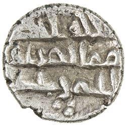 GOVERNORS OF SIND: al-Marhal, ca. 830s, AR damma (0.48g), NM. VF-EF