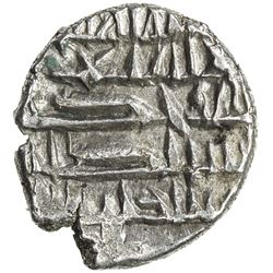 GOVERNORS OF SIND: Anonymous, ca. 830s, AR damma (0.49g). EF