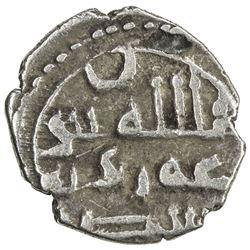 HABBARIDS OF SIND: 'Umar I, ca. 854-875, AR damma (0.55g). VF