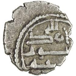HABBARIDS OF SIND: 'Umar I, ca. 854-875, AR damma (0.56g). EF