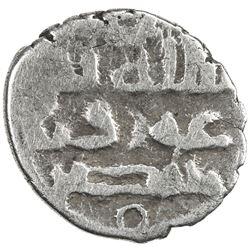 HABBARIDS OF SIND: 'Umar I, ca. 854-874, AR damma (0.58g). VF