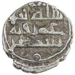 HABBARIDS OF SIND: 'Umar I, ca. 854-874, AR damma (0.57g). VF