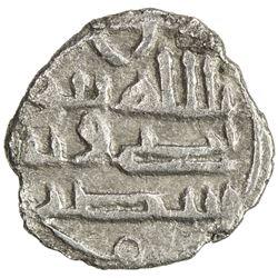 HABBARIDS OF SIND: Yahya, circa late 860s/870s, AR damma (0.48g). VF-EF