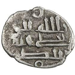 HABBARIDS OF SIND: Yahya, circa late 860s/870s, AR damma (0.50g). VF