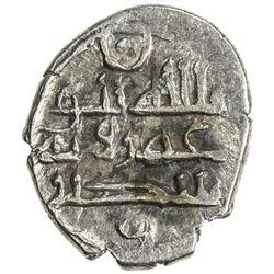 HABBARIDS OF SIND: 'Umar II, fl. 912/913, AR damma (0.54g). EF