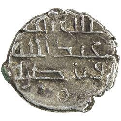 HABBARIDS OF SIND: 'Abd Allah II, fl. 883/884, AR damma (0.55g) (Daybul). EF