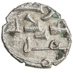 HABBARIDS OF SIND: 'Abd Allah III, very early 11th century, AR damma (0.41g). EF