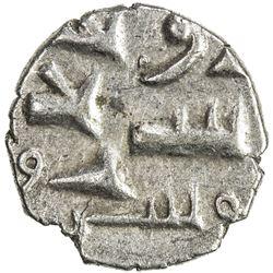 HABBARIDS OF SIND: Abu Mansur, early 11th century, AR damma (0.41g). VF