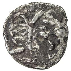 AMIRS OF MULTAN: Muhammad I, ca. 720s-750s, AR damma (0.60g). VF