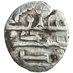 AMIRS OF MULTAN: Muhammad II, late 8th century, AR damma (0.44g). VF-EF