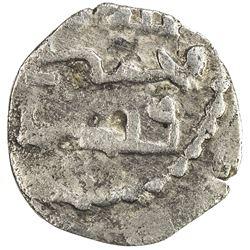 AMIRS OF MULTAN: Muhammad II, late 8th century, AR damma (0.38g). VF