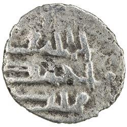 AMIRS OF MULTAN: Ahmad I, circa 800+-, AR damma (0.56g). VF