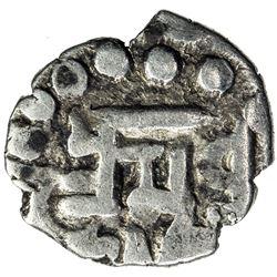 AMIRS OF MULTAN: Muhammad III, after 861/864, AR damma (0.53g). VF
