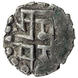 AMIRS OF MULTAN: Asad, late 800s, AR damma (0.54g). VF