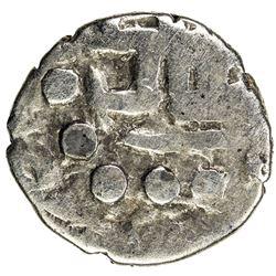 AMIRS OF MULTAN: Asad, late 800s, AR damma (0.48g). VF