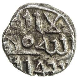 FATIMID OF MULTAN: al-'Aziz, 975-997, AR damma (0.52g). EF