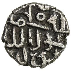 FATIMID OF MULTAN: al-'Aziz, 975-997, AR damma (0.55g). VF-EF