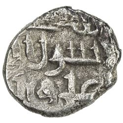 FATIMID OF MULTAN: al-'Aziz, 975-997, AR damma (0.55g). VF