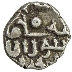 FATIMID OF MULTAN: al-Hakam, 997-1021, AR damma (0.55g). EF