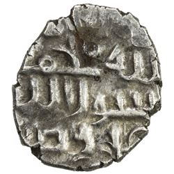 FATIMID OF MULTAN: al-Hakam, 997-1021, AR damma (0.47g). EF