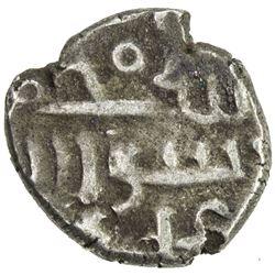 FATIMID OF MULTAN: al-Hakam, 997-1021, AR damma (0.46g). VF
