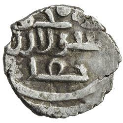 GHAZNAVID OF MULTAN: Mahmud, at Multan, 1011-1030, AR damma (0.42g). VF-EF