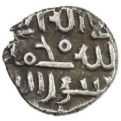 GHAZNAVID OF MULTAN: Mahmud, at Multan, 1011-1030, AR damma (0.55g). VF-EF