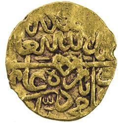 MUGHAL: Zahir al-Din Babur, 1500-1530, AV 1/4 ashrafi (0.47g), NM, ND. VF