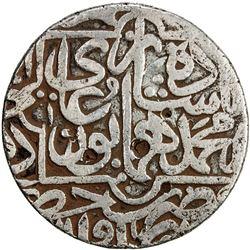 MUGHAL: Humayun, 1530-1556, AR rupee (10.73g), Hadrat Delhi, ND. F-VF