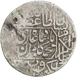 MUGHAL: Kamran Mirza, 1530-1555, AR shahrukhi (3.88g) (Qandahar), DM. VF