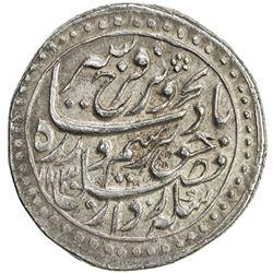 MUGHAL: Farrukhsiyar, 1713-1719, AR nazarana style rupee (11.02g), Multan, AH1130 year 7. VF-EF