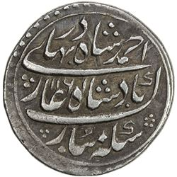 MUGHAL: Ahmad Shah Bahadur, 1748-1754, AR rupee (11.44g), Multan, AH1161 year one (ahad). VF
