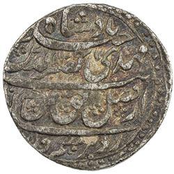 AWADH: Nasir-ud-Din Haidar, 1827-1837, AR 1/4 rupee (2.75g), Lucknow, AH1247 yea