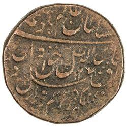 AWADH: Wajid Ali Shah, 1847-1856, AE 1/4 falus (3.00g), Lucknow, AH1270 year 7
