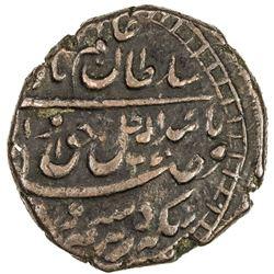 AWADH: Wajid Ali Shah, 1847-1856, AE 1/4 falus (3.00g), Lucknow, AH1270 year 8
